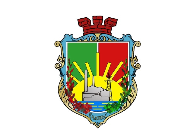 герб города счастье