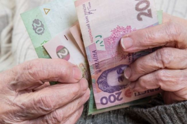 пенсиия