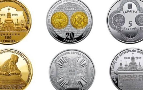 монеты томос