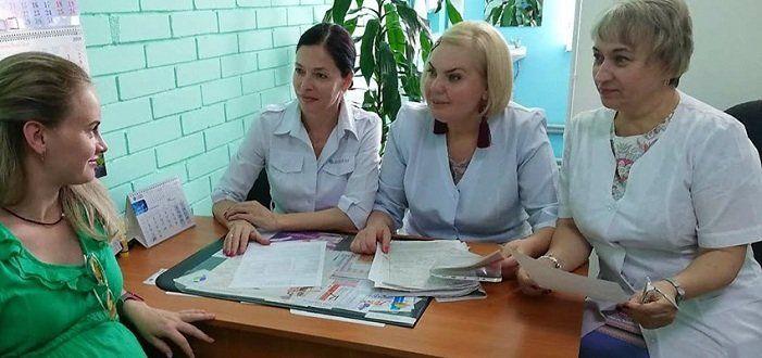 здоровье женская консультация беременная