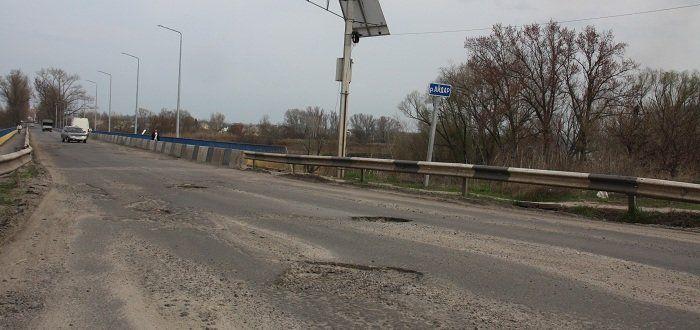 мост ремонт дороги