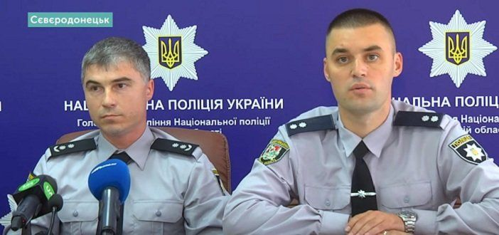 полиция Зайцев