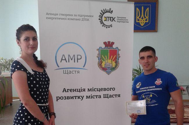 Победители конкурса 100 грантов