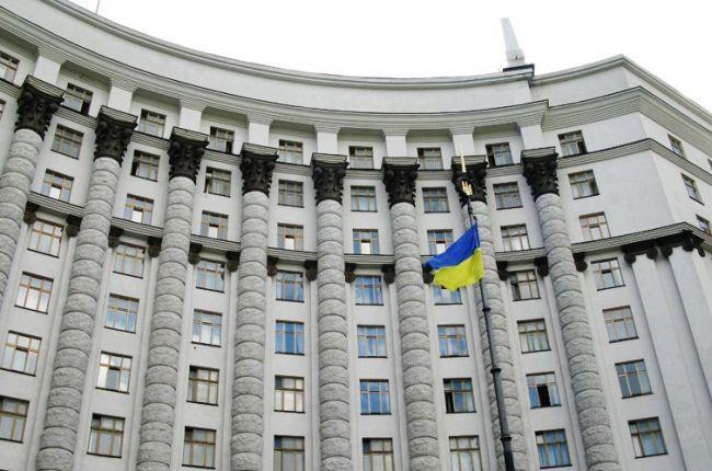 Кабмин-Украины