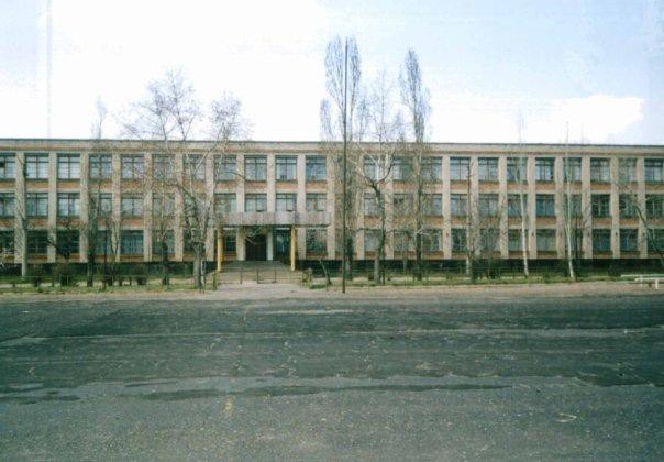 школа 46