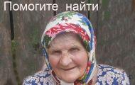 Лукинова Антонина Артемьевна