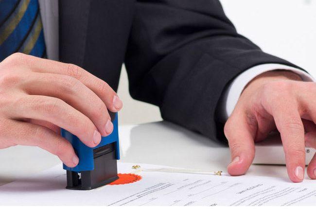 регистрация бизнеса фоп